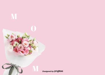 粉色鮮花母親節簡約背景, 母親節, 溫馨, 簡約 背景圖片