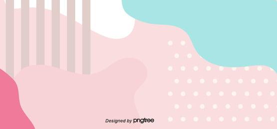 listras cor   de   rosa de fundo de fotos de meninas girly , A Geometria, Meninas, Menina Cor - De - Rosa Imagem de fundo