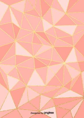 girly गुलाबी पृष्ठभूमि ज्यामितीय नोम पेन्ह girly पृष्ठभूमि , प्रकाश, ज्यामिति, लड़कियों पृष्ठभूमि छवि
