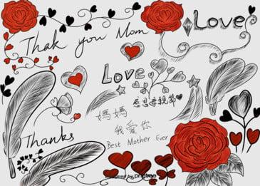 彩色素描手繪繁體母親節快樂背景 Love 媽媽我愛你 感恩母親節背景圖庫