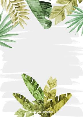 灰色の水彩画のスタイルは背景の繊細なパームの葉と夏の雰囲気の背景に触れます 夏 大気 ファッション 背景画像