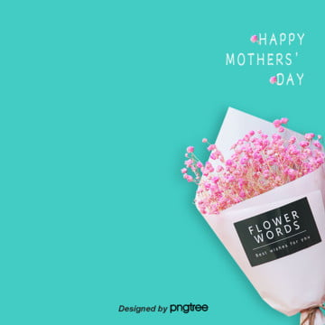 Mothers Day Pure Background Template, Mothers Day, Mothers Day Template, Background Of Mothers Day, Background image