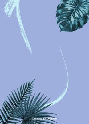 बैंगनी यथार्थवादी शैली नीले रंग की स्याही ताड़ के पत्तों गर्मियों वातावरण पृष्ठभूमि , यथार्थवाद, स्याही, गर्मियों में पृष्ठभूमि छवि