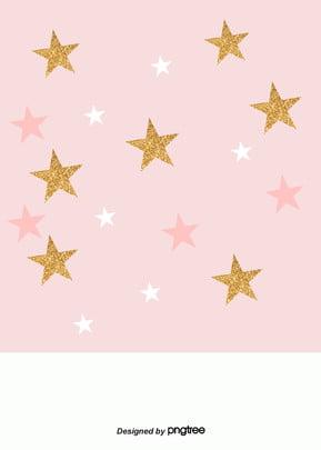 ピンクの星金光のキラキラ少女のシンプルな背景 , 幾何学, 図案, 大気 背景画像