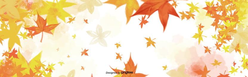 紅葉が秋の水彩の背景に落ちます , 紅葉, 木の葉が散る, オレンジ 背景画像