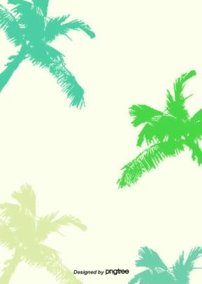 पीले हाथ खींचा शैली नारियल के पेड़ के सिल्हूट गर्मियों में एक उष्णकटिबंधीय समुद्र तट पृष्ठभूमि , सिल्हूट, गर्मियों में, माहौल पृष्ठभूमि छवि