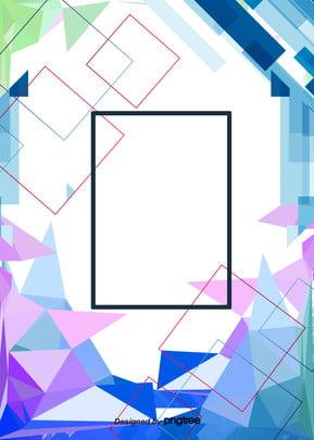 minimalist आकार के एक ब्लॉक त्रिकोण अनियमित तीन आयामी नीले और बैंगनी रंग के ज्यामितीय , अनियमित ज्यामितीय पृष्ठभूमि, त्रिकोण ज्यामितीय पृष्ठभूमि, छोटे वर्गों ज्यामितीय पृष्ठभूमि पृष्ठभूमि छवि