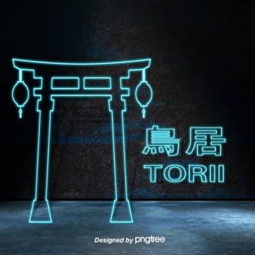 neon lantern style of japanese characteristic luminescent architecture , Luminescence, Luminous Font, Japanese Landmark Architecture Background image