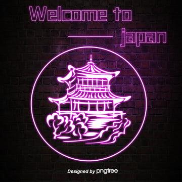 neon lantern style of japanese characteristic luminescent architecture , Luminescence, Luminous Font, Guta Background image