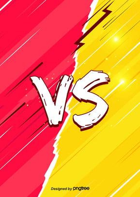 cuộc thi sáng tạo vs màu nền , Vs, Vs Nền, Điểm Sáng Ảnh nền