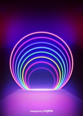 фон эффекта цветного неона , диафрагма, оптический эффект, геометрия изображение на заднем плане