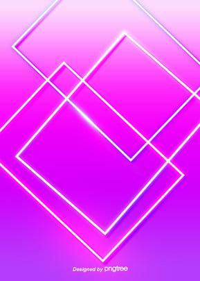 紫色霓虹燈圖案背景 , 光效, 幾何, 創意 背景圖片