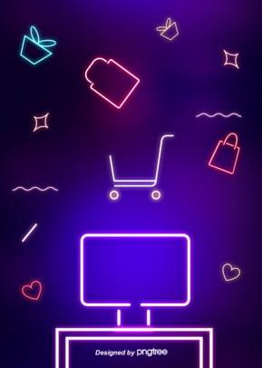 シンプルな商業販促パターンのネオンの背景 , 販促, 光の効, 幾何学 背景画像
