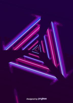 彩色霓虹燈光效果背景 , 三角形, 光效, 光線 背景圖片