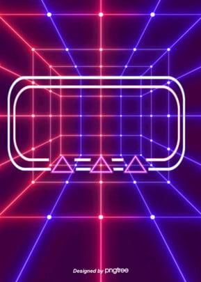 創意彩色霓虹燈光背景 , 光效, 幾何, 發光 背景圖片
