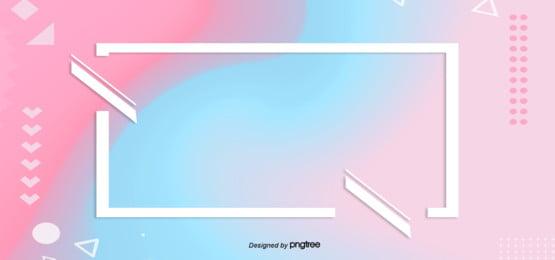 ピンクのグラデーションの背景 , 幾何学, アイデア, 抽象的 背景画像