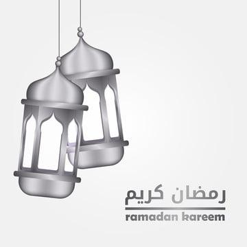 डबल फांसी चांदी इस्लामी अरबी लालटेन के लिए रमजान करीम और मुबारक , प्राचीन, अरब, अरेबियन पृष्ठभूमि छवि