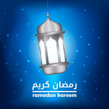 silver islamic arabic lantern with blue sky background for ramadan kareem and mubarak , Arabic, Ramadan, Islam Background image