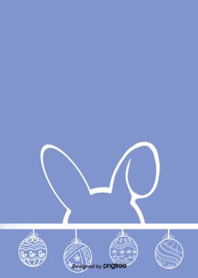 lễ phục sinh  thỏ tai cụp tuyến trứng phục sinh nền bằng tay tinh xảo , Thỏ, Trứng Hình Tròn, Lễ Phục Sinh Ảnh nền