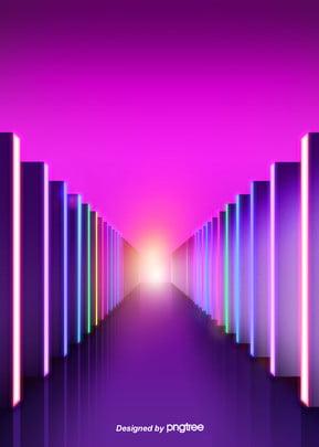Màu 3 chiều không gian mẫu nền bóng râm quả lắc Ánh Sáng Hiệu Hình Nền