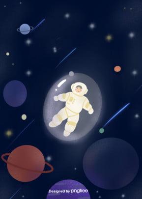 Pintadas à mão Fundo do Universo criativo Creative O Universo Imagem Do Plano De Fundo