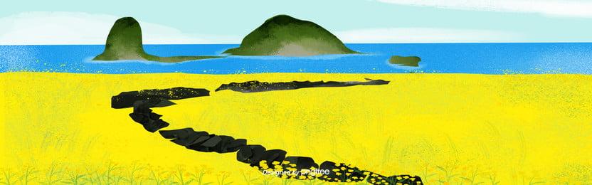 수채풍 제주도 유채꽃 섬 배경 , 여행하다, 봄철, 유채씨 배경 이미지