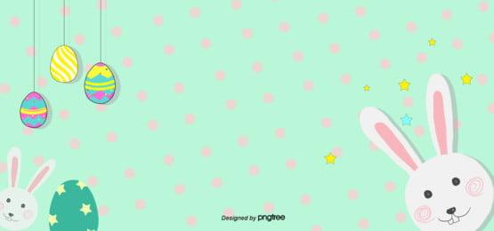 Light Green Easter Background, Easter, Egg, Soft Pale, Background image