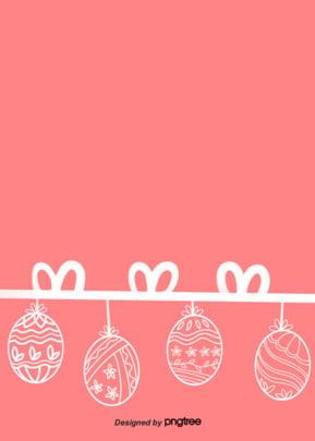 thỏ phục sinh trứng phục sinh nền bằng tay tinh tế tuyến tính đơn giản , Thỏ Tai, Thỏ Phục Sinh, Trứng Phục Sinh Ảnh nền