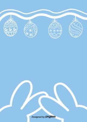 लहराती ईस्टर अंडे  प्यारा खरगोश रैखिक पृष्ठभूमि , डबल खरगोश, सुंदर लेने के कान खरगोश, ईस्टर लहरों पृष्ठभूमि छवि