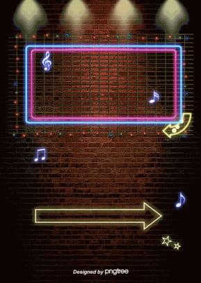 パンクレンガのネオンの背景 , 光線, 商業, 壁面 背景画像