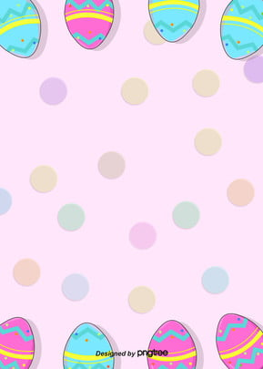 The Background Of The Lovely Pink Easter Eggs, Cartoon, Lovely, Soft Pale, Background image