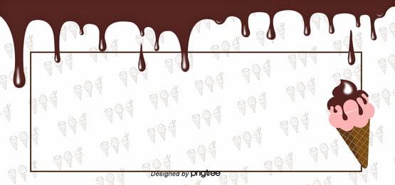 चॉकलेट आइसक्रीम प्रवाह पृष्ठभूमि , आइसक्रीम, चॉकलेट, टाइल पृष्ठभूमि छवि