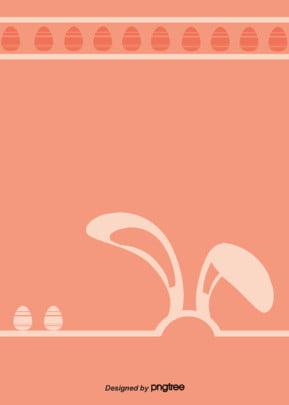 thỏ phục sinh tuyến hình nền màu cam , Thỏ đầu, Tai Thỏ, Hoạt Hình Ảnh nền