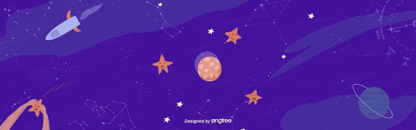만화 우주 별자리 별자리 삽화 배경 , 아이디어, 밤, 밤 배경 이미지