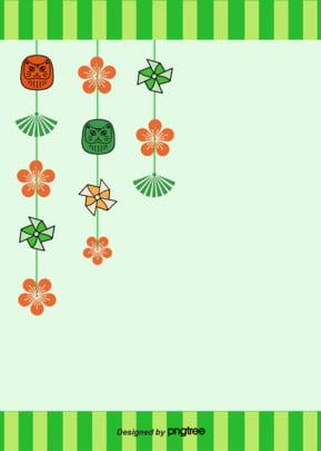 子供の日の緑の伝統的な装飾カードの背景 , 子供の日, 扇子, 明るい 背景画像