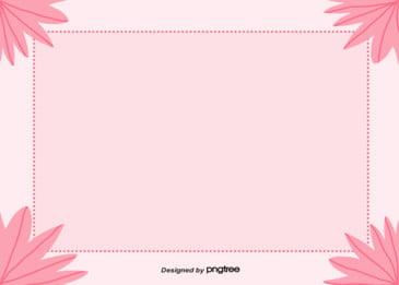 シンプルで上品なピンクの葉と母の日のフレームの背景, 大気, 絵かきの葉, 木の葉のイラスト 背景画像
