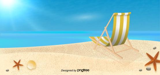 夏季海灘背景 , 夏天背景, 夏季, 沙灘 背景圖片