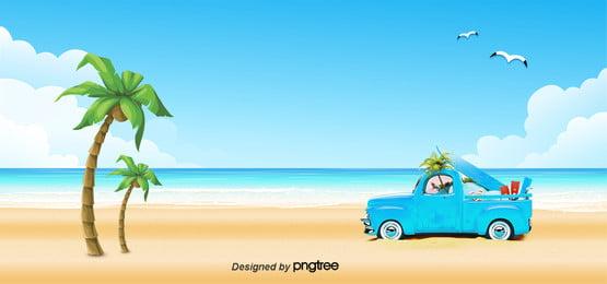summer beach background , Summer Background, No Verão, Summer Background Imagem de fundo