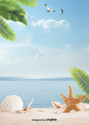 frescos ambientes de playa de verano , Verano, Summer Background, Mar Imagen de fondo