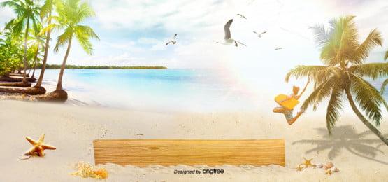 bãi biển nghỉ mát mùa hè nền , Bãi Biển Mùa Hè, Trên Bầu Trời., Cây Dừa Ảnh nền
