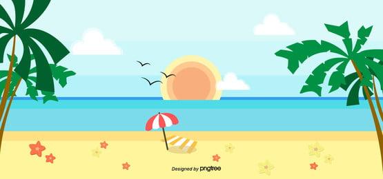 夏天海灘陽光背景 , 可愛, 夏天, 夏季 背景圖片