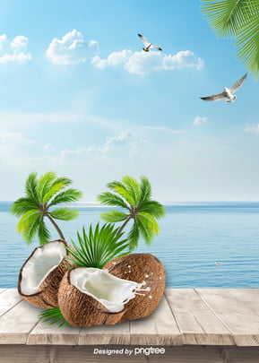 summer fresh seaside background , Summer Background, Sea, Coconut Background image