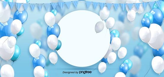 chúc mừng sinh nhật nền màu xanh trong mơ , Ruy Băng, Ý Tưởng Nền, Dễ Thương Ảnh nền
