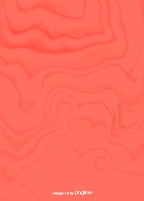 산호색 대리석 무늬 배경도 , 2019 유행, 돌무늬, 핑크 배경 이미지