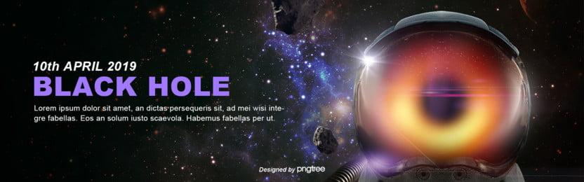 宇宙ブラックホール宇宙飛行士の背景 , 宇宙, 宇宙ブラックホール, 宇宙飛行士 背景画像