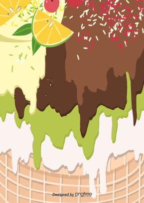流動的多彩夏季巧克力冰淇淋背景 , 冰淇淋, 夏季, 巧克力 背景圖片