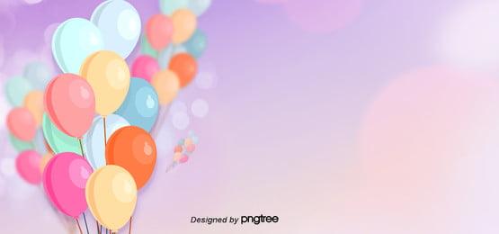 chúc mừng sinh nhật nền tuyệt vời đáng yêu , Ruy Băng, Ý Tưởng Nền, Dễ Thương hình nền