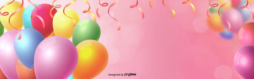 Happy Birthday Background of Pink Creative , Ribbon, Creative Background, Lovely Background image