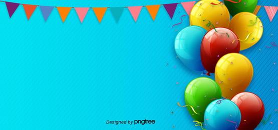 स्टीरियो ब्लू क्रिएटिव की जन्मदिन मुबारक हो , रिबन, रचनात्मक पृष्ठभूमि, सुंदर पृष्ठभूमि छवि