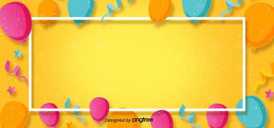 happy birthday background of yellow creative , Ribbon, Creative Background, Lovely Background image